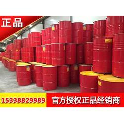 衡水市壳牌液压油总代理 壳牌液压油总经销(在线咨询) 壳牌图片