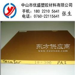 阻燃聚酰亚胺板材 黄褐色PAI板 耐高温PAI板图片