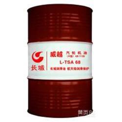 忻州市长城润滑油总代理_长城润滑油_长城润滑油总代理图片