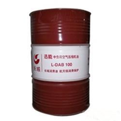 长城润滑油(图)|东营长城润滑油总代理|长城润滑油图片
