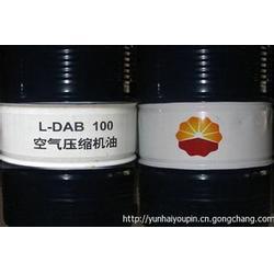 焦作昆仑润滑油、昆仑润滑油(在线咨询)、昆仑润滑油图片
