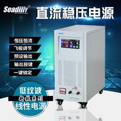 线性可调直流稳压电源250V40A大功率直流电源SDL250-400D预置输出锁定保护图片