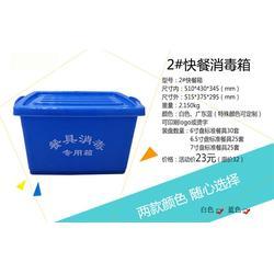 塑料消毒箱-呼伦贝尔消毒箱-中科橡塑图片
