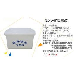 消毒箱-中科橡塑-消毒箱图片