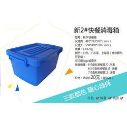 塑料消毒箱-中科橡塑(在线咨询)-张家口消毒箱图片
