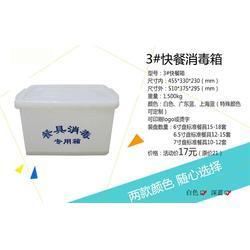 餐具消毒箱-石家庄消毒箱-中科橡塑(查看)图片
