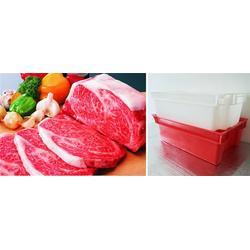 肉食筐、中科橡塑、肉食筐图片