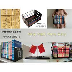 小书箱材料|中科橡塑|通辽小书箱图片