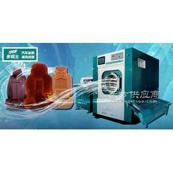 开干洗店需要设备,8公斤干洗机店庆价图片