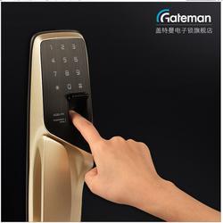 安阳家用指纹密码锁品牌、【爱尚嘉电子】、安阳指纹密码锁图片
