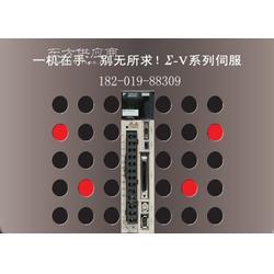 SGDV-2R8A11A安川伺服维修图片