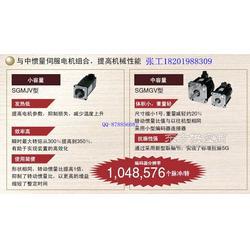 ECMA-E31315PS销售维修图片