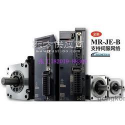 MR-JE-70B-伺服电机图片