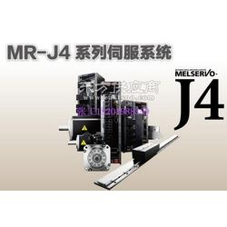 MR-J4-70A伺服图片