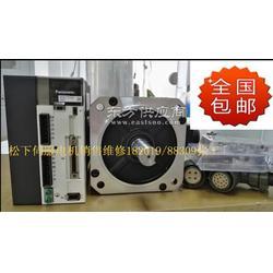 MHME102GCGM尺寸图片