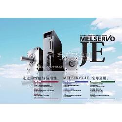 MR-JE-200B合肥图片