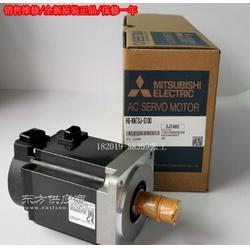 HG-KN43J-S100交流电机图片