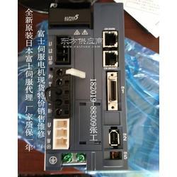富士RYH152F5-VV2驱动图片