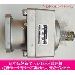 VRSF-S9D-750-T2 长春图片