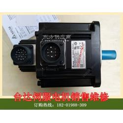 ECMA-E11315RS厦门台达电机图片