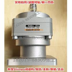 VRSFS-40D-1000-SD-T1苏州新宝减速机图片