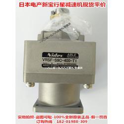 苏州新宝减速机VRSF-5C-750-T1图片