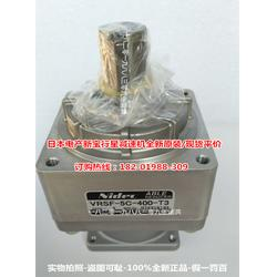 济南新宝减速机VRSF-S9D-750-T2图片