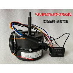 YYF94-45-4电容电机图片