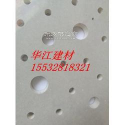 供应施工方案吸音穿孔石膏板图片