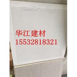 供应现货穿孔硅酸钙板图片