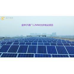 个人太阳能发电系统_河南个人太阳能发电_马丁格林光伏有限公司图片