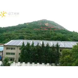 马丁格林光伏有限公司_医院太阳能发电一站式服务图片