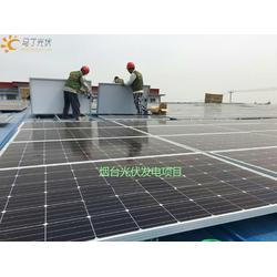 不花钱装户用太阳能发电、马丁光伏、北仑区医院太阳能发电图片