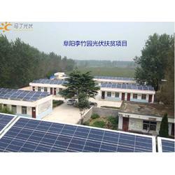 屋顶太阳能发电建设、屋顶太阳能发电、马丁格林光伏图片