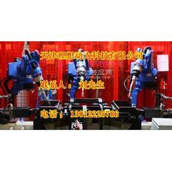 库卡焊接机器人多少钱,机械臂公司图片