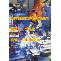 kuka焊接机器人配件,汽车焊接机器人维修厂家图片