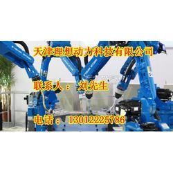 不锈钢焊接机器人工厂,点焊机器人设计图片