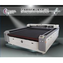 皮革切割机、数控皮革切割机、济南星凯机械图片