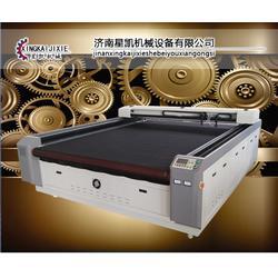 山西布料切割机-济南星凯机械(在线咨询)毛绒布料切割机图片