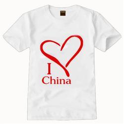 南京索其服饰,广告衫定制,哈尔滨广告衫图片