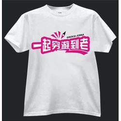 广告衫制作、南京索其服饰、梅州市广告衫图片