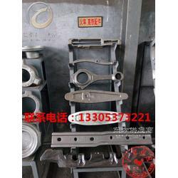 供应各种铁路垫板锻件 减震底板 来图来样加工 可定制图片