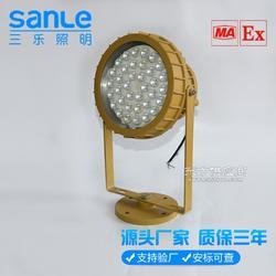 SLD3118免维护LED防爆灯图片