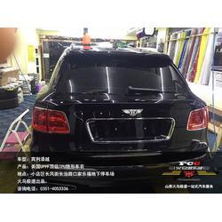 大同隐形车衣-太原火鸟极速汽车改装-迈凯轮隐形车衣图片