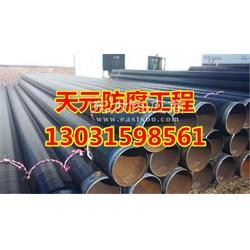煤矿用双面涂塑钢管厂家环氧树脂防腐钢管图片
