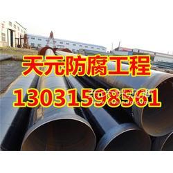 大口径两布三油防腐螺旋钢管厂家映日荷花别样红图片