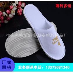 海潮安(图)|一次性酒店拖鞋|拖鞋图片