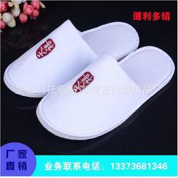 酒店拖鞋生产商|酒店拖鞋|海潮安(查看)图片