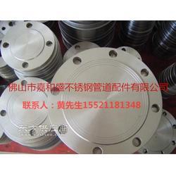 CL150美标焊接法兰 美标高材质法兰图片