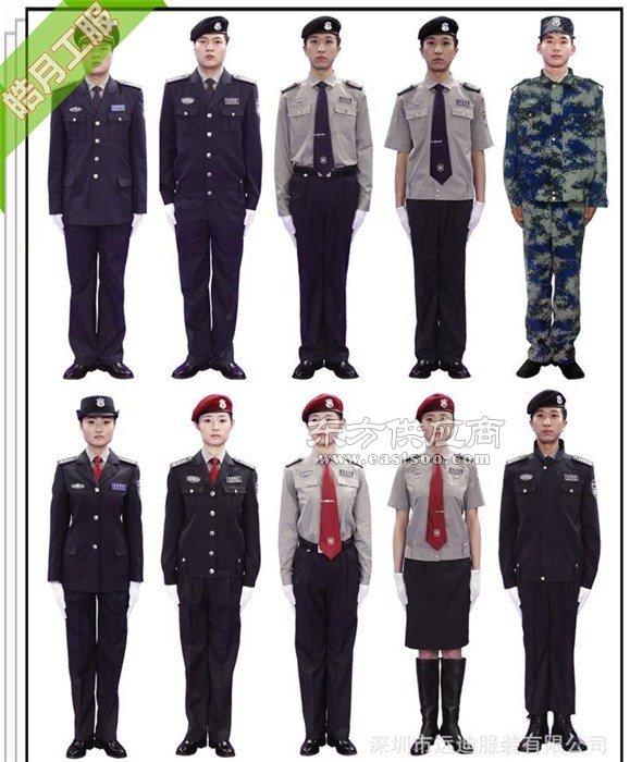 南开保安服-天津宇诺服装服饰-保安服哪家好图片
